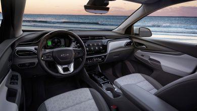 جنرال موتورز تقدم تقنيتها OnStar الرائدة للسلامة والأمان