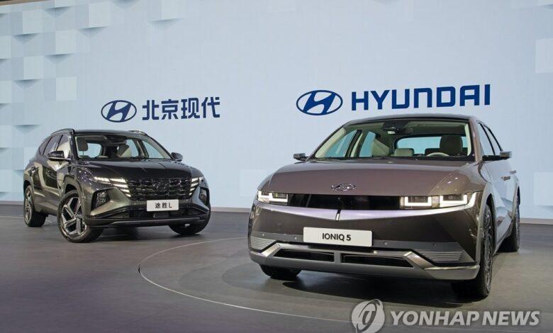 هيونداي تكشف الستار عن سياراتها الكهربائية بمعرض شنغهاي