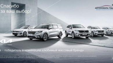 كيا تفوز بست جوائز فى سباق سيارة العام الروسية