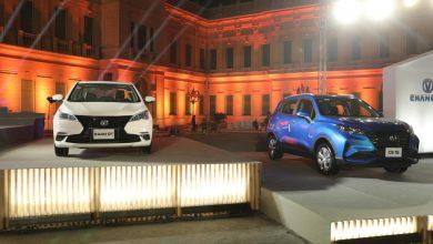 جي بي غبور أوتو تحتفل بإطلاق سيارات شانجان فى مصر