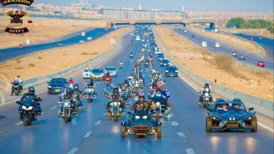 فريق الكوماندرز للدراجات النارية ينظم حدثا جديدا لتنشيط السياحة