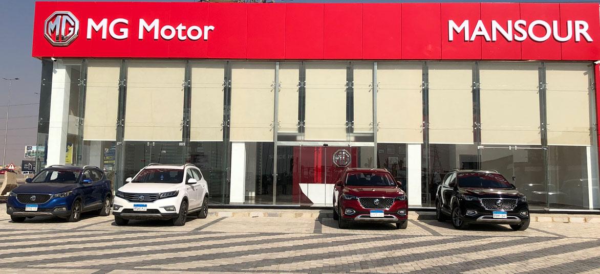 المنصور للسيارات تفتح صالة العرض الـ 31 لـ MG بطريق السويس ومركز صيانة جديد