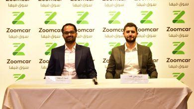 زووم كار Zoomcar تطلق أعمالها في مصر باستثمارات 25 مليون دولار